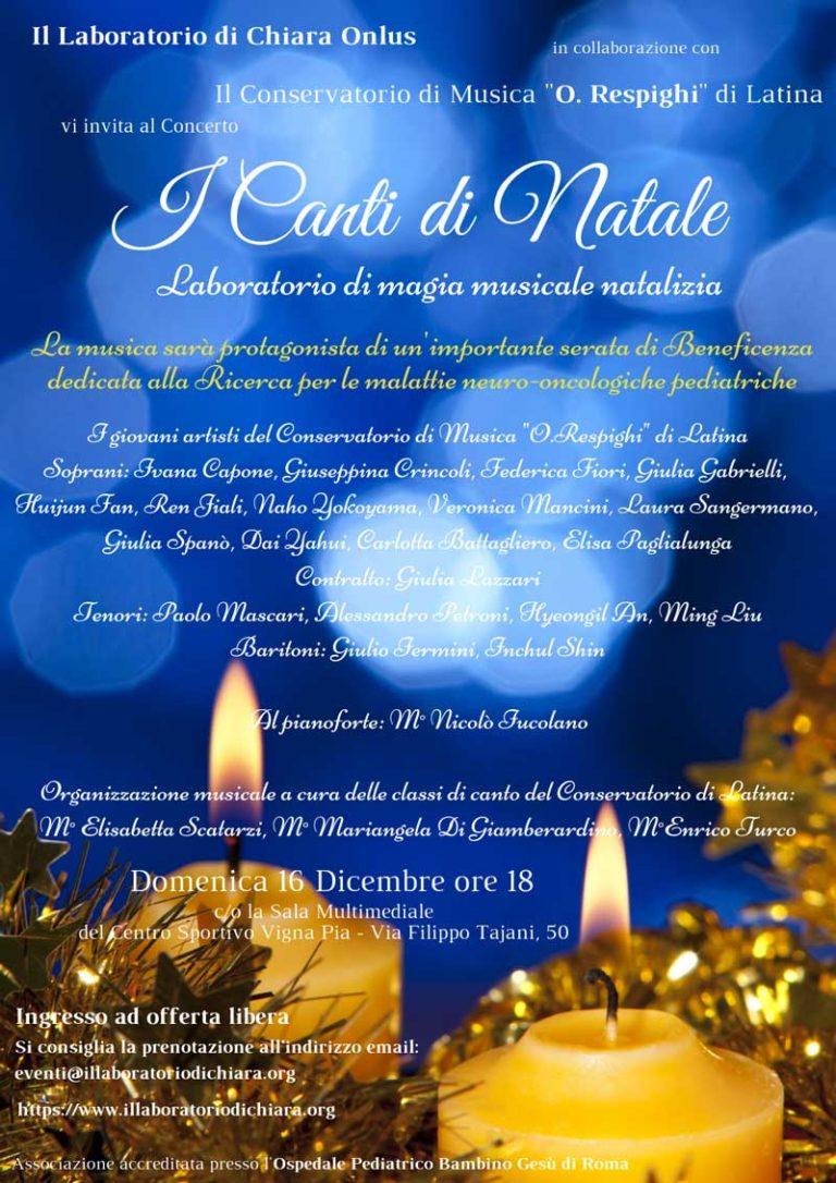 """Concerto """"I Canti di Natale"""""""
