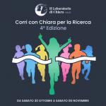Corri con Chiara per la Ricerca - 4ª Edizione